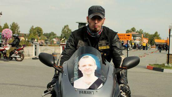 Друзья будут помнить Дмитрия