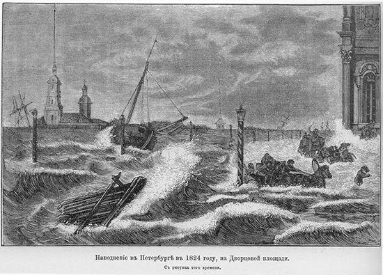 190 лет со дня самого большого наводнения в Петербурге