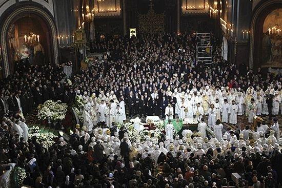 Отпевание Патриарха Всея Руси Алексия II