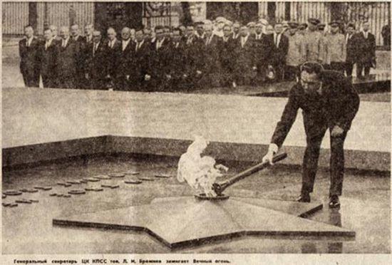 Брежнев зажигает Вечный огонь на Могиле Неизвестного солдата