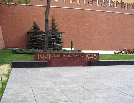 Часть мемориала в честь павших воинов