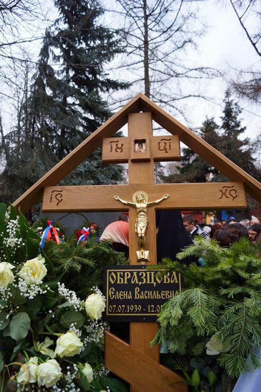 Крест на могиле Елены Образцовой