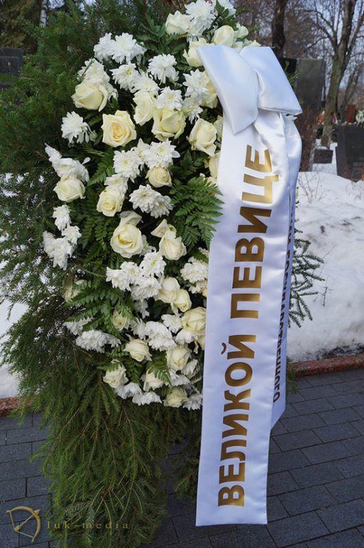Венок на похоронах Елены Образцовой