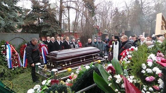 Похороны Елены Образцовой