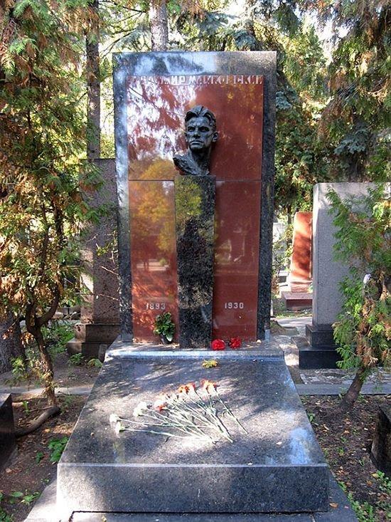 Могила Владимира Маяковского