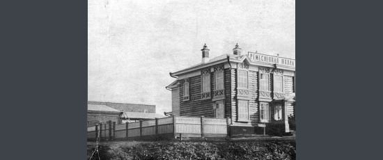 Ремесленное училище Горохова