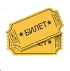 билет-в-музей-мировой-погребальной-культуры