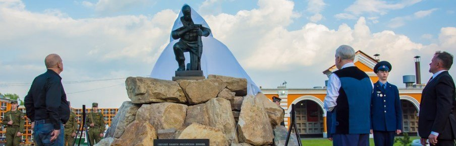 Открытие памятника воинам-интернационалистам, 2016 г.