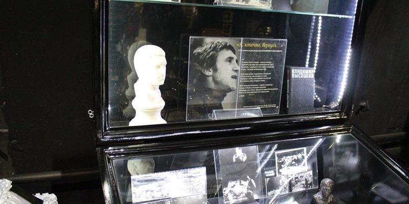 Музей погребальной культуры44