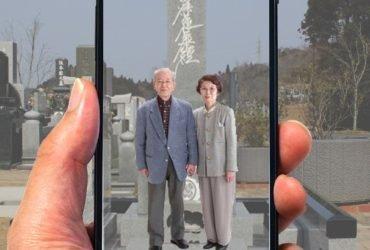 Японцы разработали приложение для связи с умершими