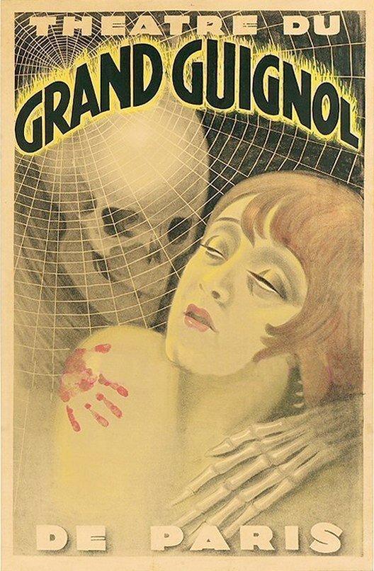 Парижский театр ужасов 5