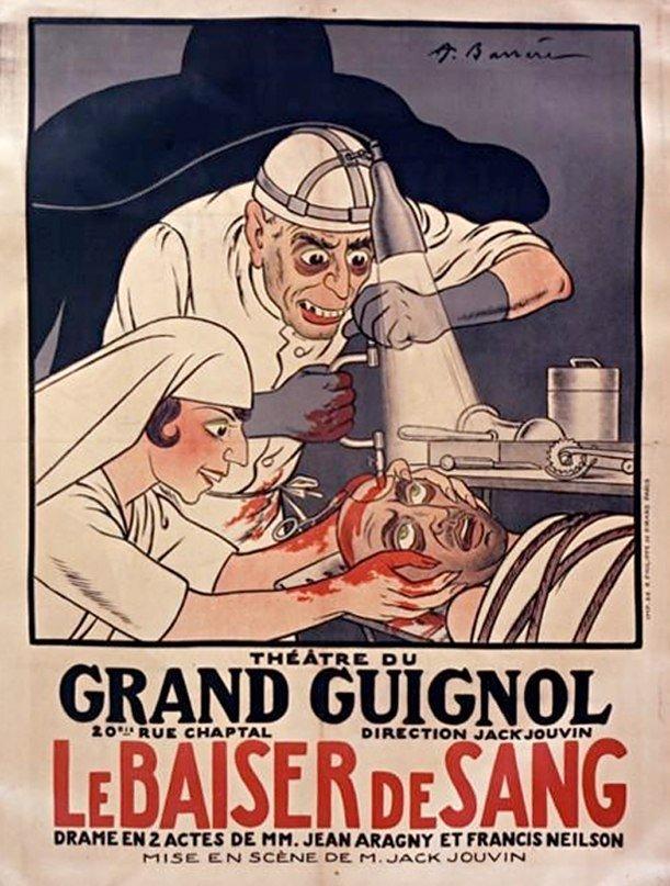Парижский театр ужасов 3