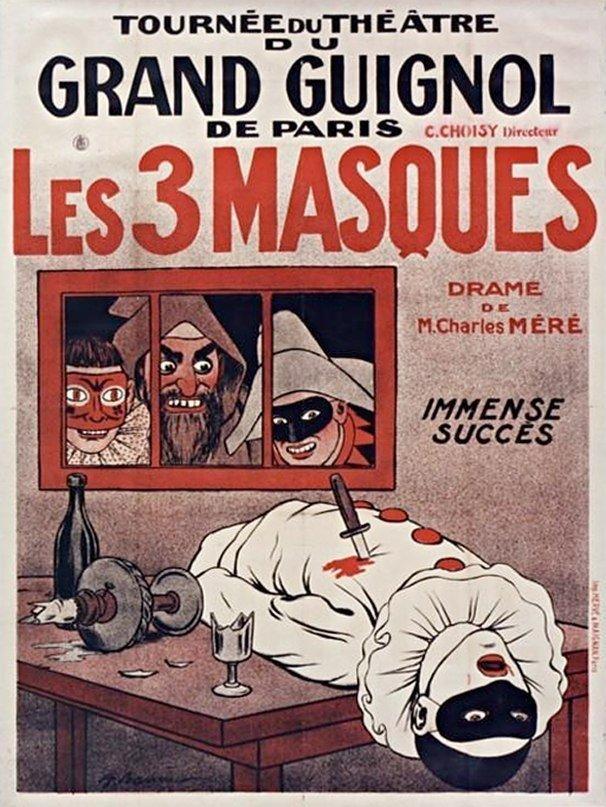 Парижский театр ужасов 2