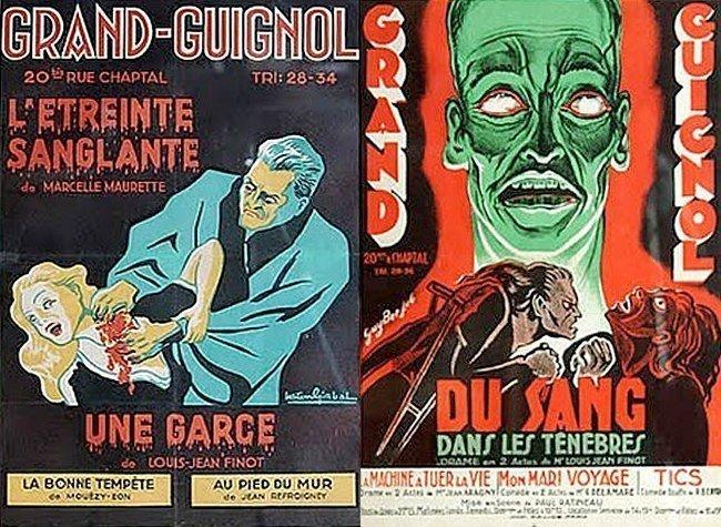 Парижский театр ужасов 7