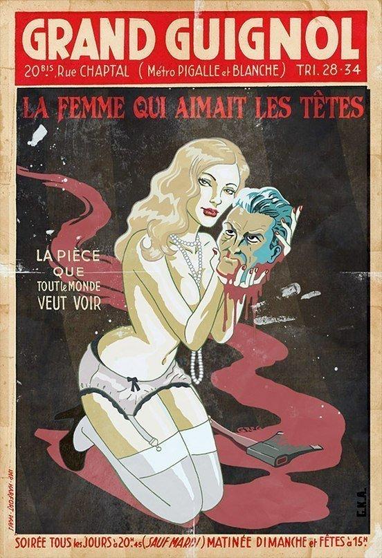 Парижский театр ужасов 6