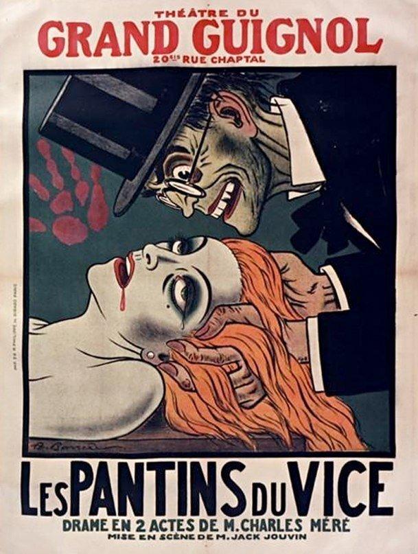 Парижский театр ужасов 4