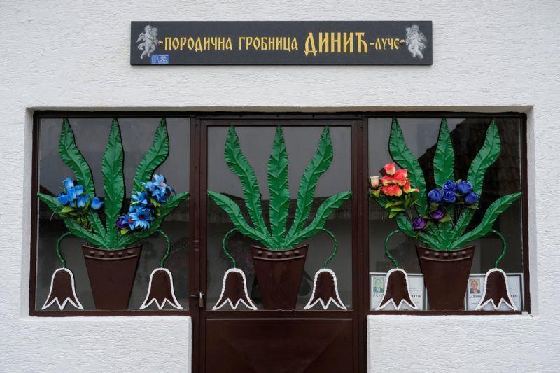 Склепы в Сербии