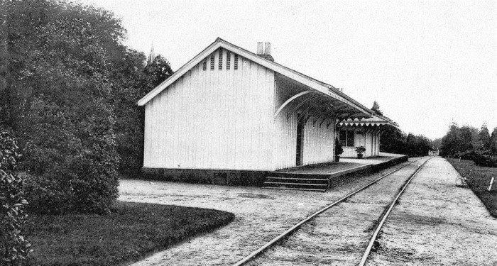 Северная станция - место для отдыха после церемонии похорон