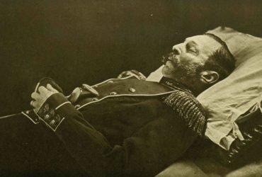 Покушения на Александра II
