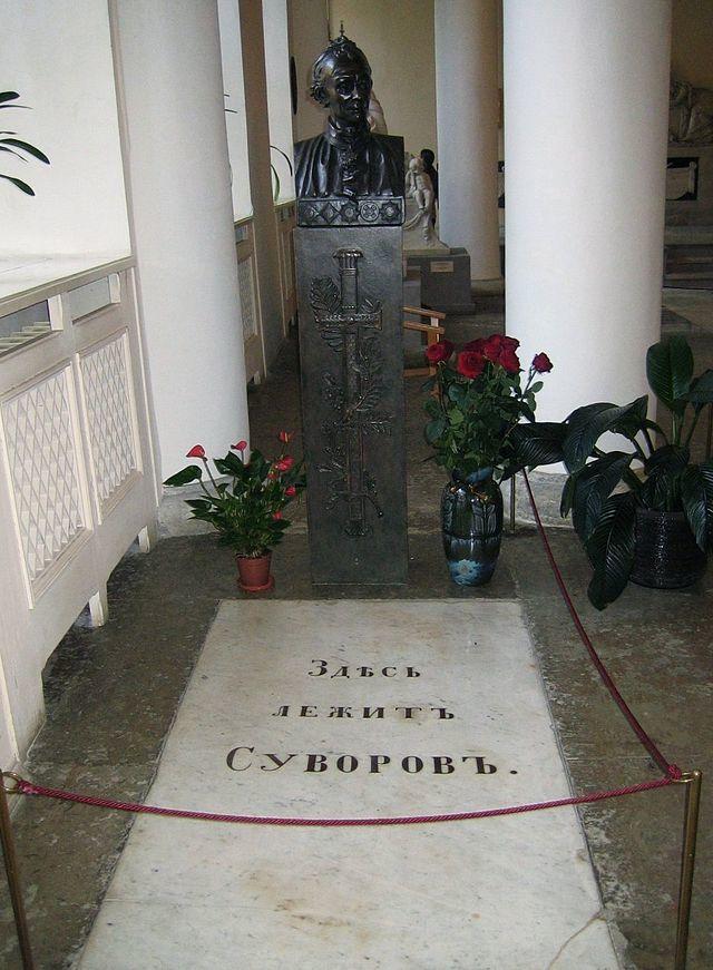 Могила А. Суворова