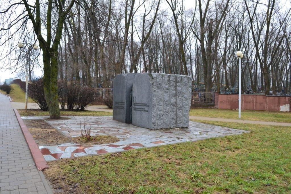 памятник жертвам минского гетто