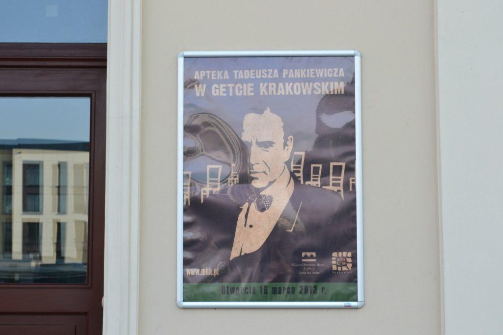 Тадеуш Панкевич