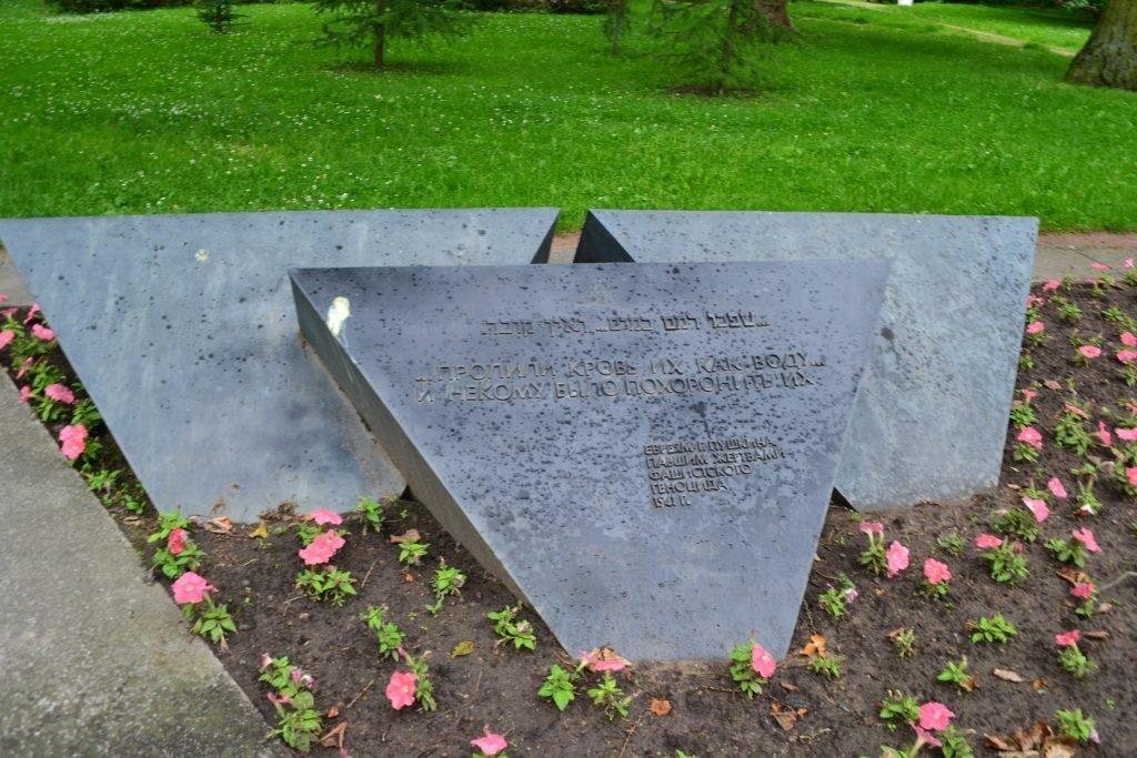 формула скорби памятник холокосту