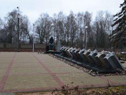 memorial-pamyat-v-minske