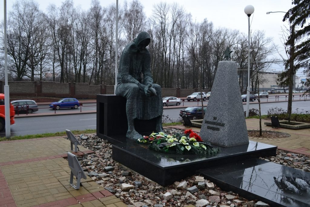 Мемориал память минск
