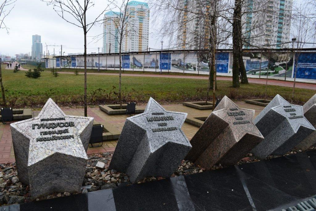 Мемориал память неизвестные солдаты