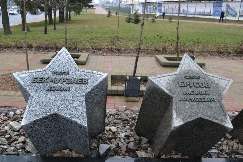 Мемориал память погибшим солдатам
