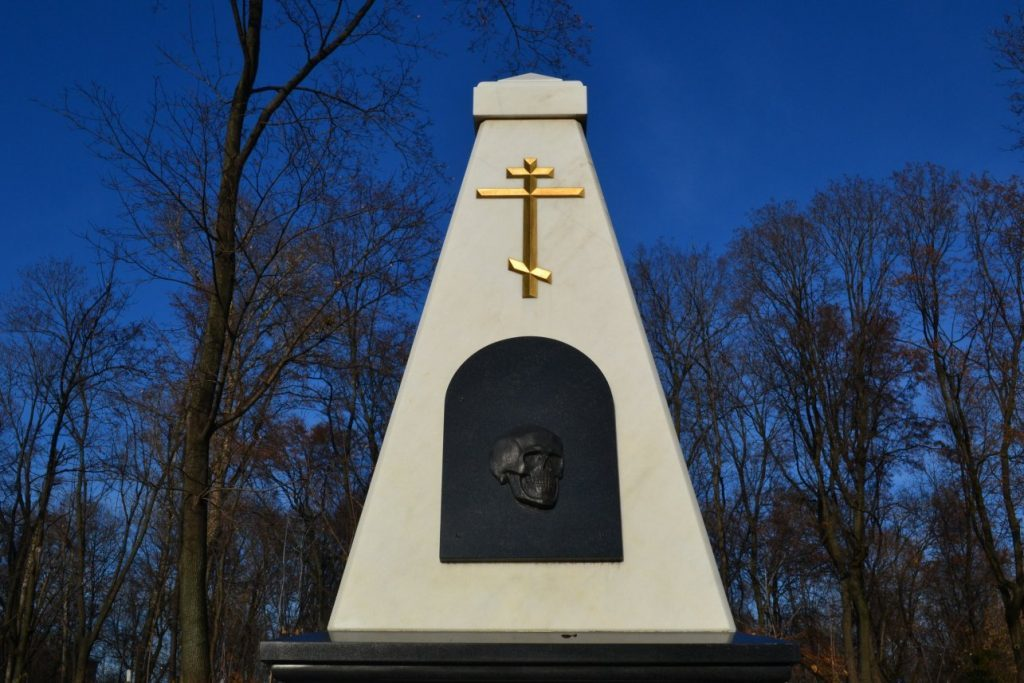рогожское кладбище адамова голова