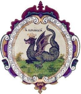 Казанская_эмблема,_царский_титулярник,_1672