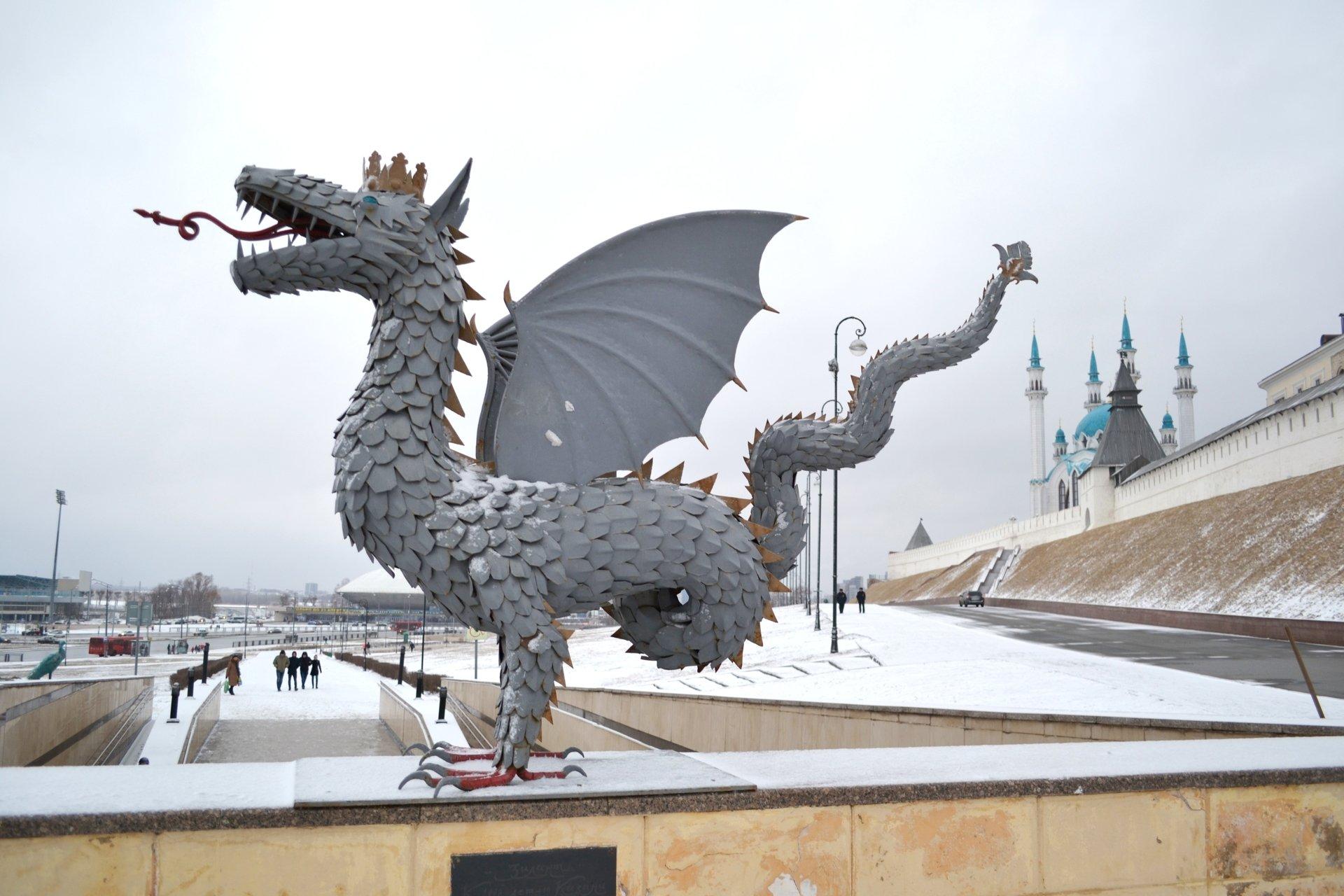 дракон зилант