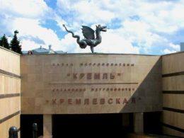 simvol-kazani-drakon-zilant