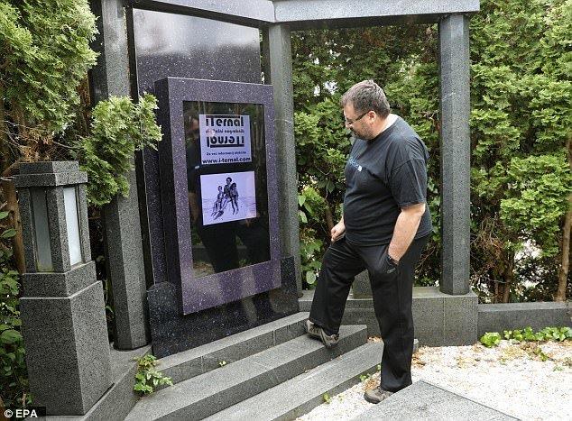 Цифровой надгробный памятник