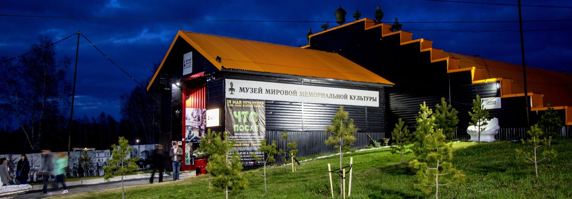 Музей погребальной культуры, зал 2