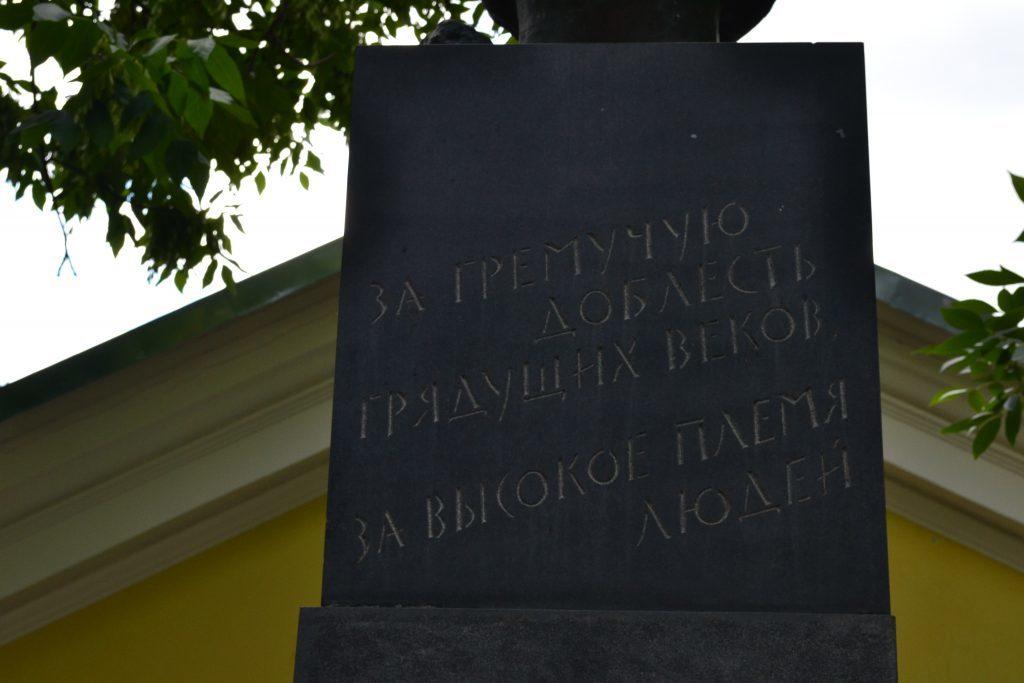 Памятник поэту Осипу Мандельштаму