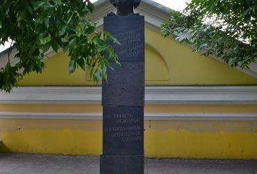 Памятник поэту Осипу Мандельштаму в Москве