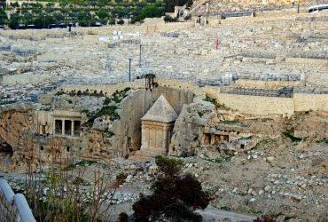 Самое древнее кладбище в мире