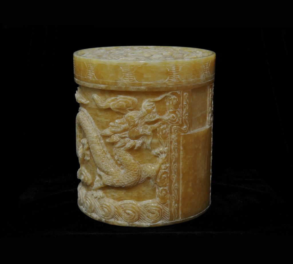 nefrite-urn1
