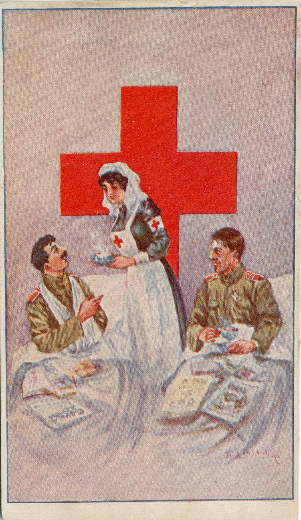 Лимоном, открытка с красным крестом