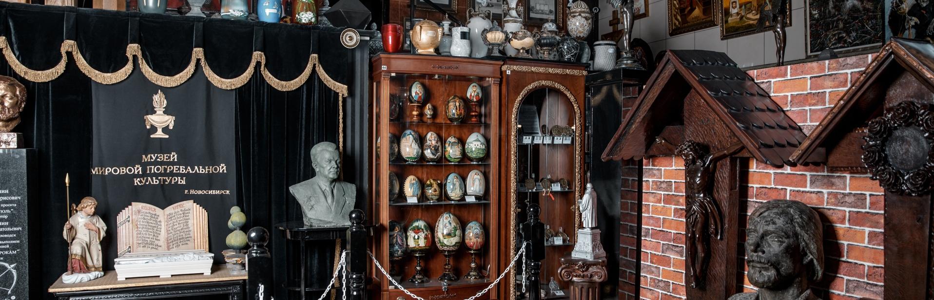 экспозиции-музея-смерти (3)