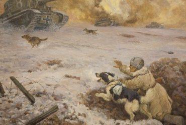 Год памяти и славы. Противотанковые собаки